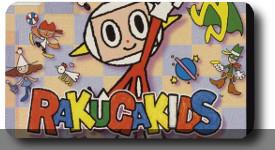 Retro Value – Rakugakids ( Nintendo 64 )